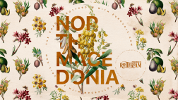 North Macedonia | The Road to Rotterdam