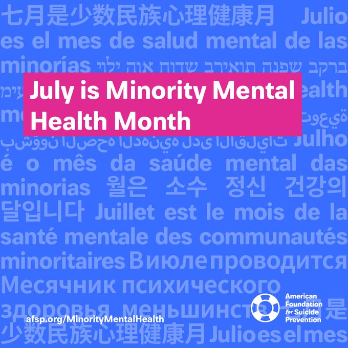 july is mental health month