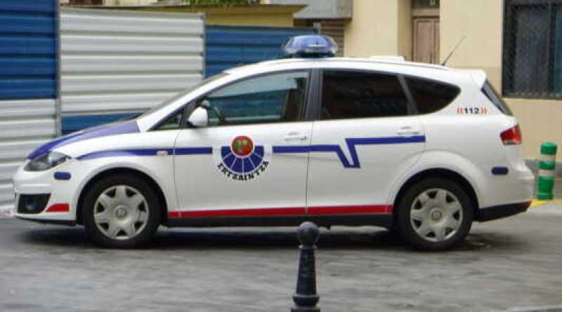 Detienen al presunto responsable del homicidio de una mujer ocurrido en Vitoria-Gasteiz,