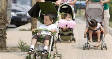 Se igualan los permisos de parentalidad para los funcionarios en Euskadi,