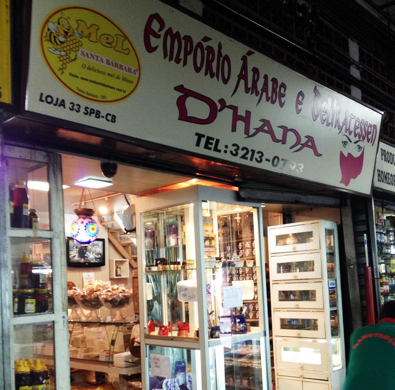 dona-hana-fachada-mercado-central-de-bh-eusouatoa