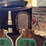 パリで大人気のエイジングケアの美容液 「プードル・プレシューズ」