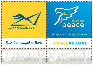 Run For Peace Ukraine