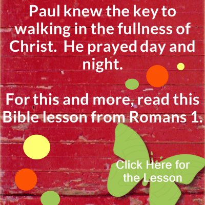 Romans 1:8-17 – The Power of God at Work