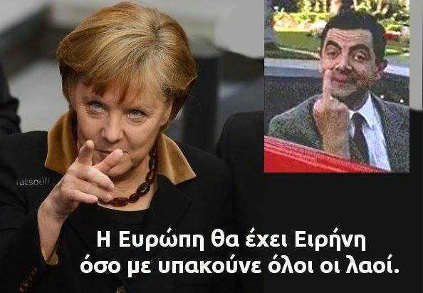 Ευρώπη και Ειρήνη Μέρκελ