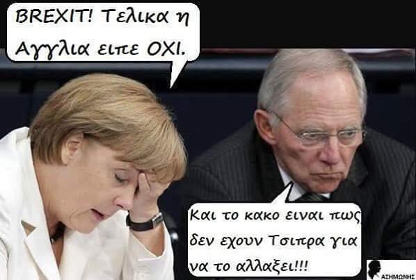 Οι πονοκέφαλοι μιας γερμανικής Ευρωπαϊκής ένωσης
