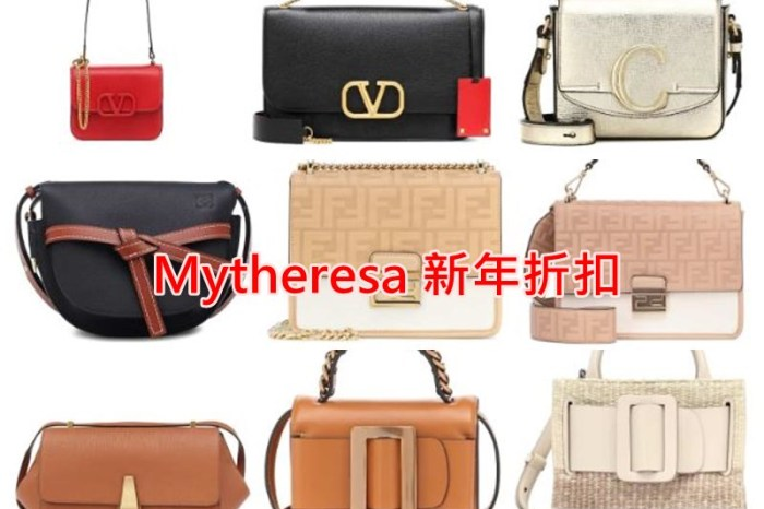 【Mytheresa】1/16-1/30 春節活動,滿800歐享85折 |依娃evalife精品