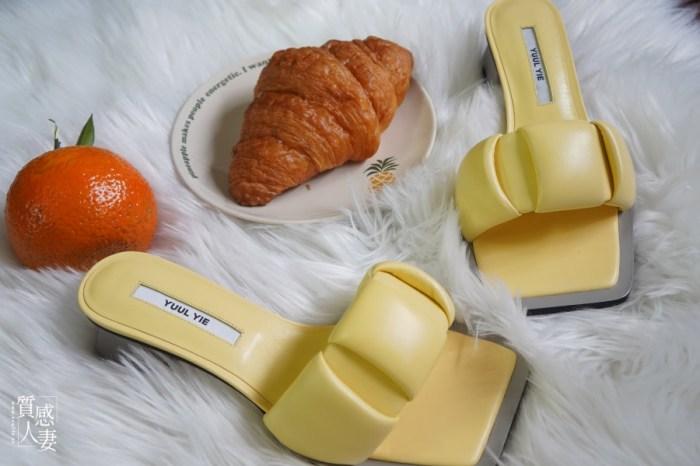 【開箱】韓國女鞋設計師品牌 Yuul Yie,在IFCHIC上買得到唷