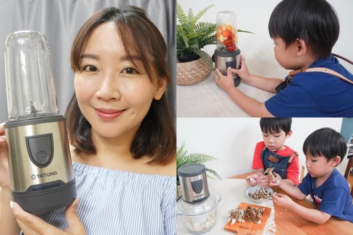 大同多功能食物調理機開箱,讓小孩親手做料理,打發疫情停課在家好工具,分享養顏果汁與蒜頭百菇雞湯(TJC-F200A7)