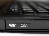 Lire un DVD sur son PC