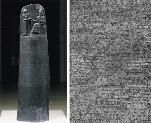stele of hammurabi essay Law code stele of king hammurabi, basalt contribute an essay glossary close law code stele of king hammurabi, in smarthistory, august 8.