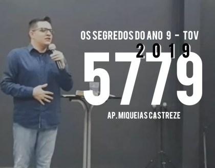 5779 - O ANO BÍBLICO - TOV, A BONDADE DE DEUS