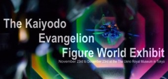 The Kaiyodo Evangelion Figure World Exhibit
