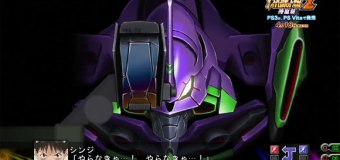 Evangelion em Super Robot Wars Z 3