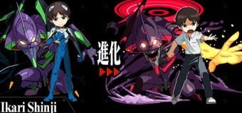 """Evangelion X """"Puzzle & Dragons"""""""