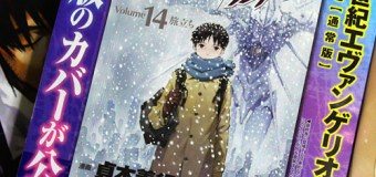 "Revelada capa ""normal"" de Evangelion Volume 14"
