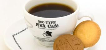 """Iguarias deliciosas no """"500 Type Eva Cafe"""""""