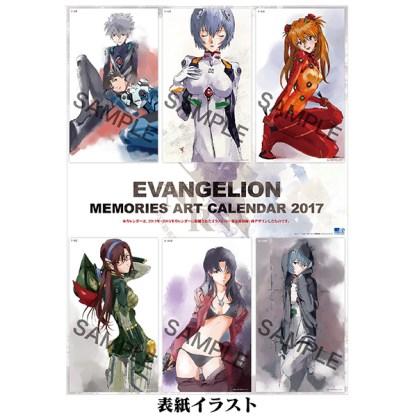 calendar-2017-all