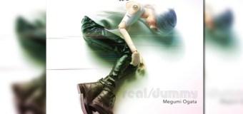 Megumi Ogata, dubladora de Shinji, lança CD