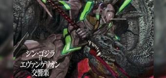 """Concerto """"Godzilla Vs. Evangelion"""" ganhará CD."""