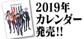 [Artbook] Evangelion Calendar MOVIC 2019