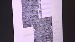 Parchemin hébraïque2