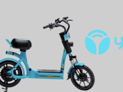 Yulu Bikes