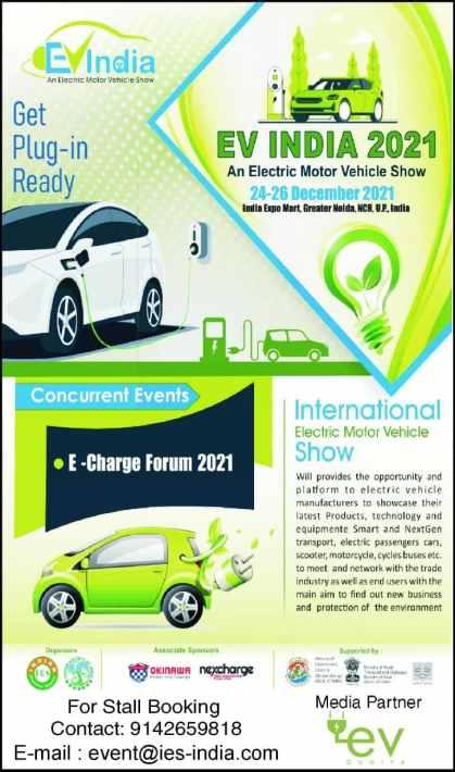 EV India Expo