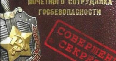 LE DOSSIER OVNI DU KGB – FRANÇOIS & PAOLAGARIJO