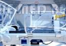 Récupération des technologies des programmes spatiaux secrets: Les Med Bed (lits médicalisés de guérison du futur)