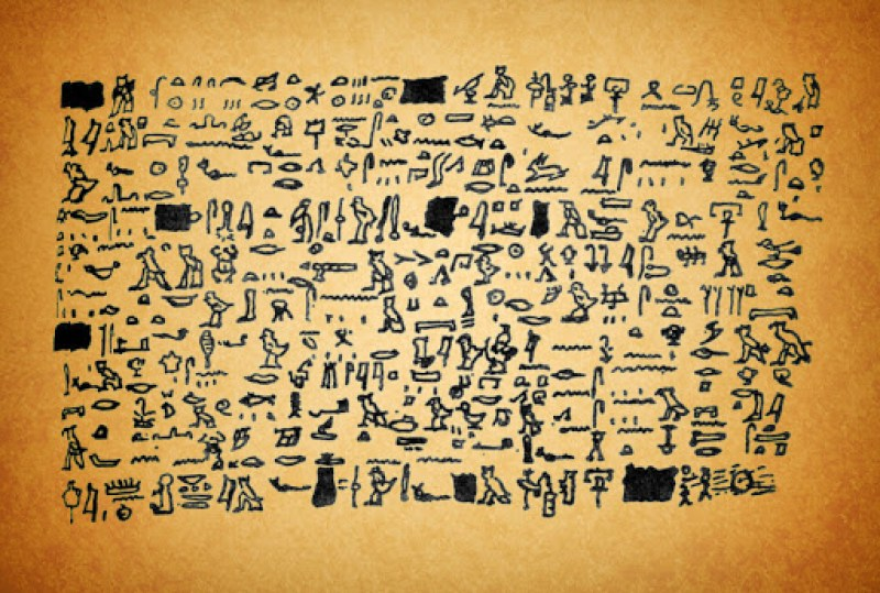 3-tuli-papyrus