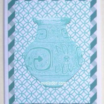 Blue Swirl Vase Card--This free card making project would make a nice card for Dad.