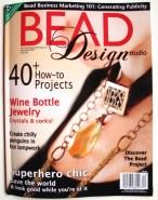 Modern Tubular Herringbone bracelet--2012 Bead Design Studio