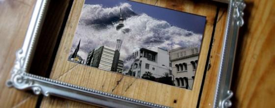 Auckland Tsunami