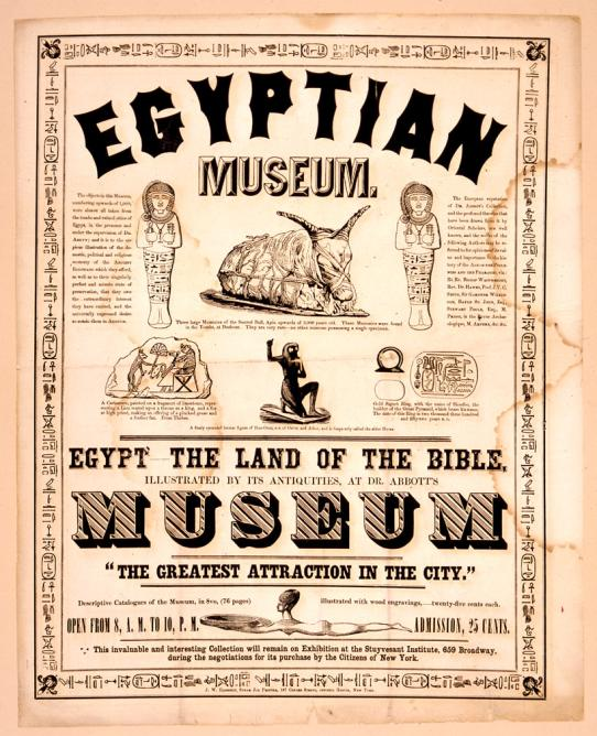 egyptian-museum-poster-l