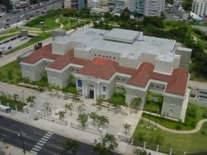 Museum-of-Art-of-Puerto-Rico-1024x768