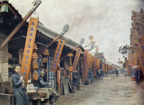 First-Color-Photographs-of-China-1912-albert-kahn
