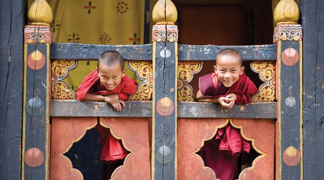 Museos de Bután