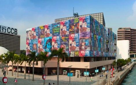 The-Museum-of-Art-Hong-Kong