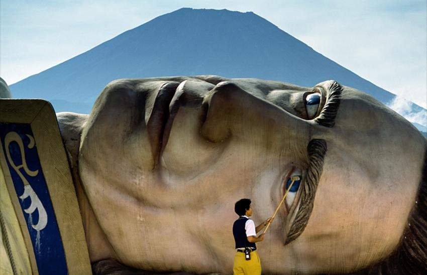 Museos de Japón (2)