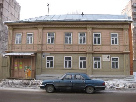 Maxim_Gorky_birth_house