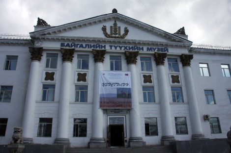 Mongolian_Natural_History_Museum