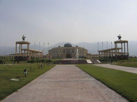 National_Museum_of_Turkmenistan