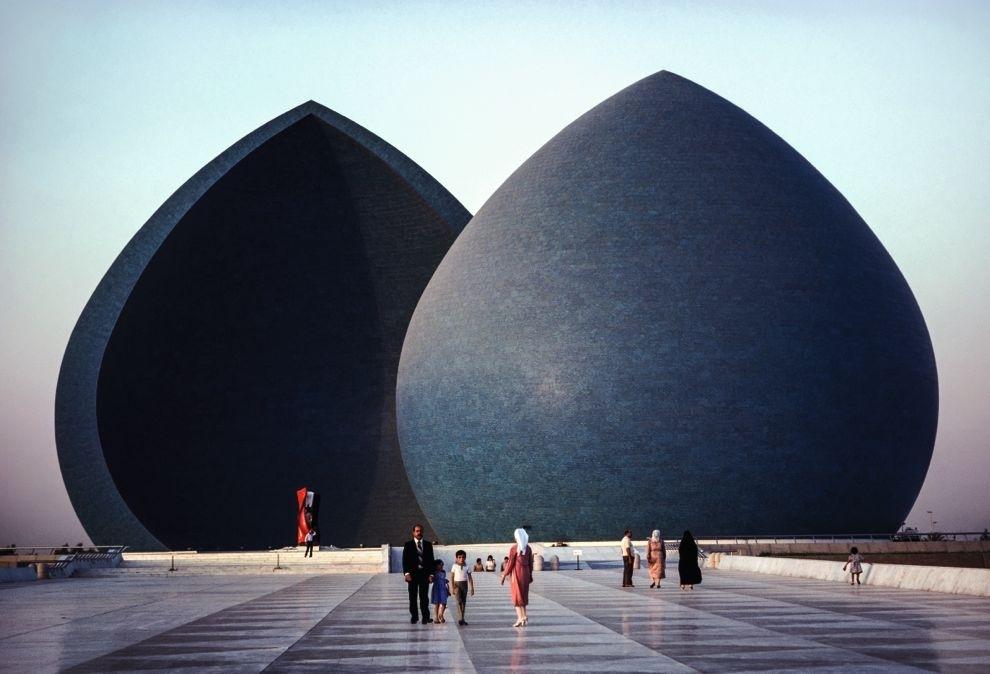 Museos de Irak