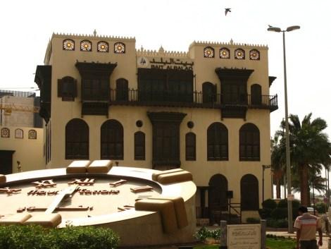 5995231-Clock_Square_Municipality_Museum_Dec_2010_Jiddah