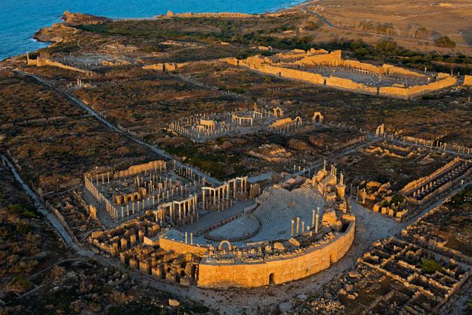 Museos en Libia