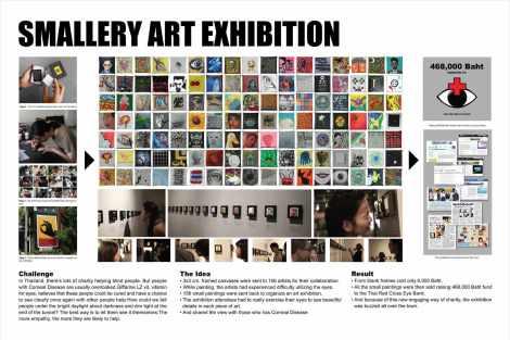 smallery-art-exhibition