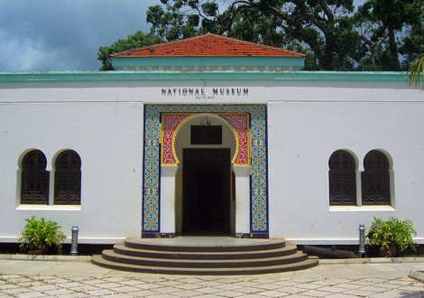 tanzania-dar-es-salaam-national-museum