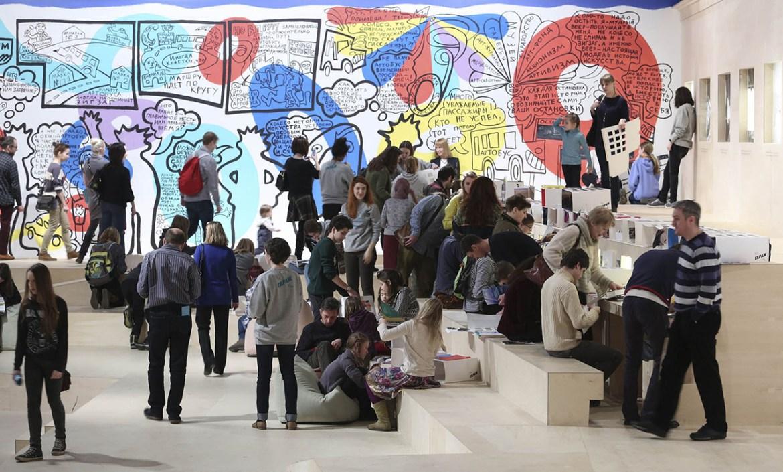 Proyectos Tecnológicos y Diseño Participativo en los Museos