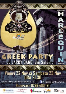 Afis-GreekParty-WEB